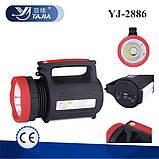 Фонарь лампа прожектор аккумуляторный Yajia YJ-2886, фото 2