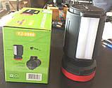 Фонарь лампа прожектор аккумуляторный Yajia YJ-2886, фото 8