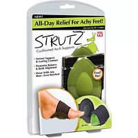 Ортопедические стельки-супинаторы STRUTZ (струтз) помогают снять напряжение с ног после любой нагрузки, фото 1