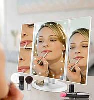 Зеркало тройное для макияжа Superstar Magnifying Mirror с LED-подсветкой прямоугольное с увеличением, фото 1