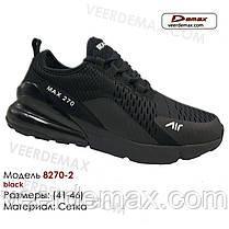 Кросівки чоловічі Demax (AIR MAX 270) сітка розміри 41-46