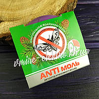 Средство от моли Anti моль с запахом кедра