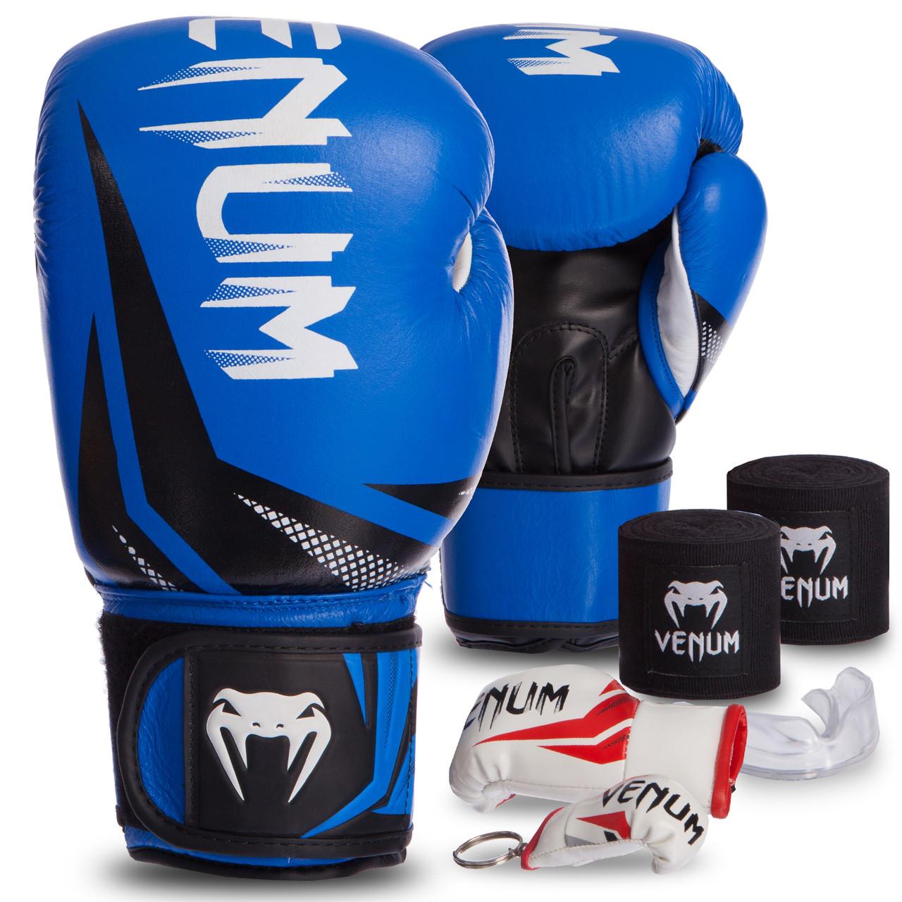 Боксерский набор 5в1 Venum (перчатки 10-14oz кожаные, бинты, капа, брелоки 2уп, упаковка коробка) Красный 10 унции PZ-016_1
