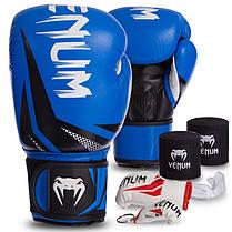 Боксерский набор 5в1 Venum (перчатки 10-14oz кожаные, бинты, капа, брелоки 2уп, упаковка коробка) Красный 10 унции PZ-016_1, фото 3