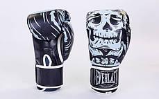 Перчатки боксерские FLEX на липучке Everlast SKULL (8-12oz) Красный 8 унции PZ-BO-5493_1, фото 3