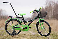 Велосипед Lavida Kid Bike 20 Black Польща