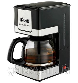 Кофеварка DSP капельная 800 Ватт 3024