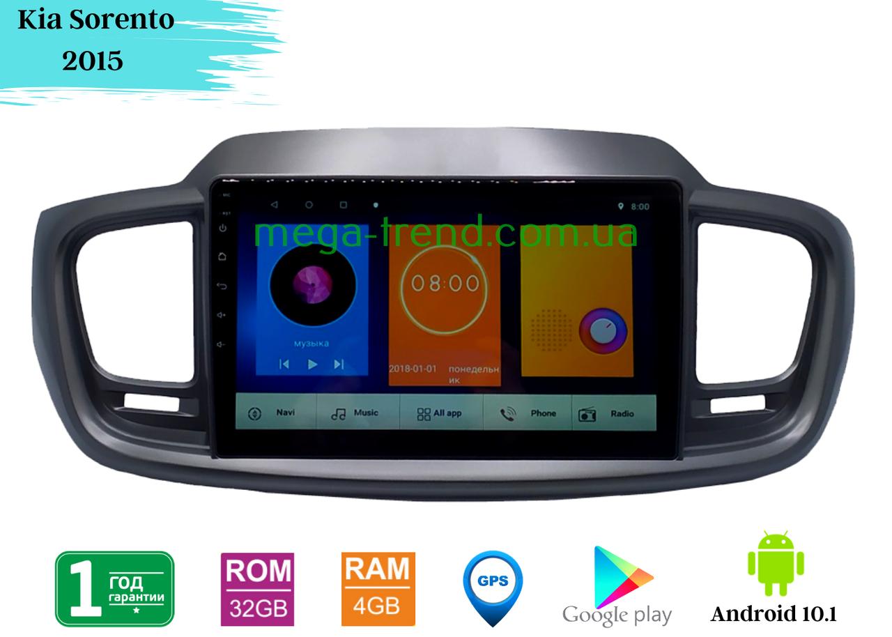 """Штатная магнитола Kia Sorento 2015 (10"""") Android 10.1 (4/32)"""