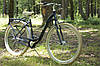 Велосипед Prophete Geniesser 28 Nexus 3 Dunkel Blau
