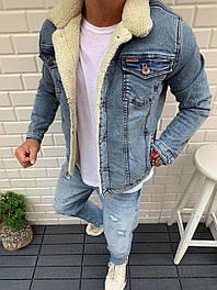 😜Джинсовая куртка синяя с белым  меховым воротником люкс качество светлая