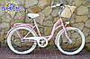 Велосипед VANESSA Vintage 26 Nexus 3 Pink
