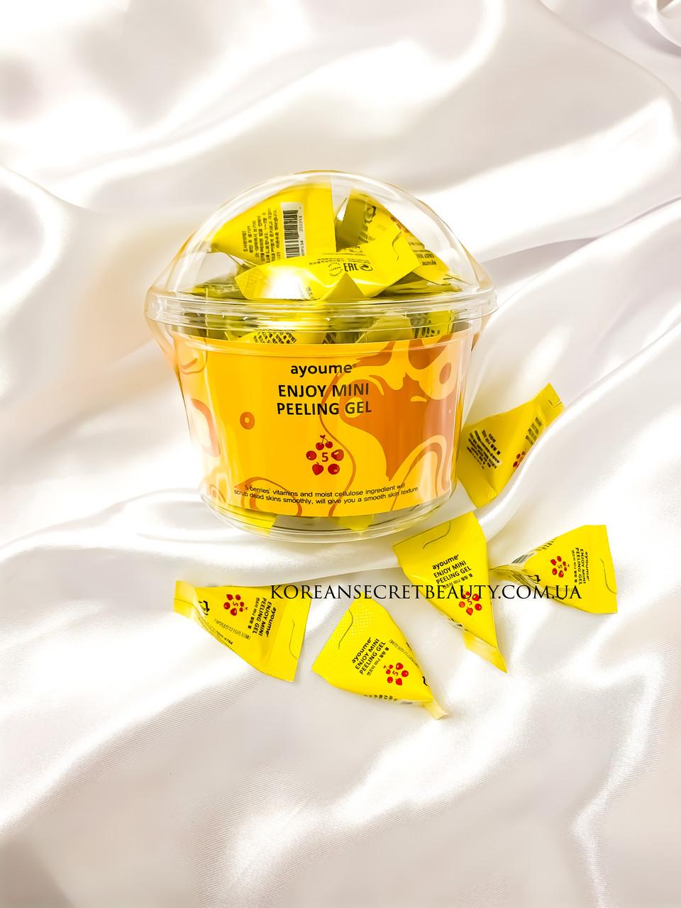 Пілінг-гель для обличчя в пірамідках з фруктовими кислотами Ayoume Enjoy Mini peeling gel