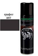 Краска аэрозоль для кожи графит 097 Salamander Professional 250 мл