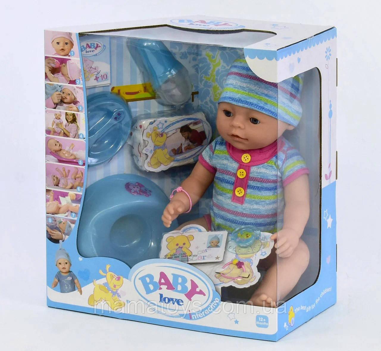 Кукла Baby. Беби Пупс BL 033 B  42 см, горшок, подгузник, соска, тарелка, каша