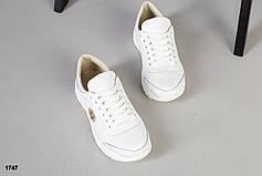 Детские кожаные кеды, белые, р.32-36, фото 3