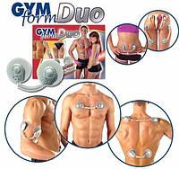 Массажер миостимулятор для тела Gym Form Duo