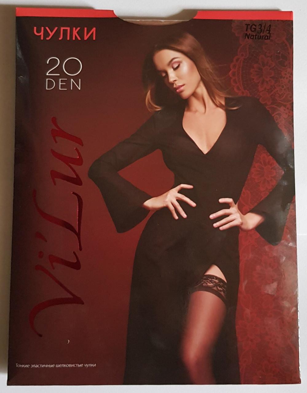 Чулки женские Vi'lur 20d
