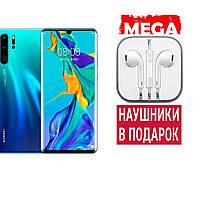 Мобильный телефон Huawei P30 Pro, наушники в подарок