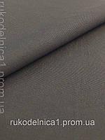 """Габардин """"Серый"""" (ш 150 см) для пошива одежды,украшения залов,чехлов,форменной одежды."""