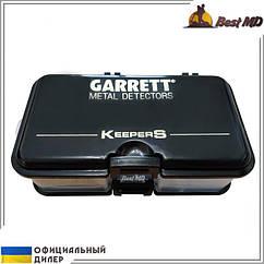 Хабарница для находок Garrett Keepers Box