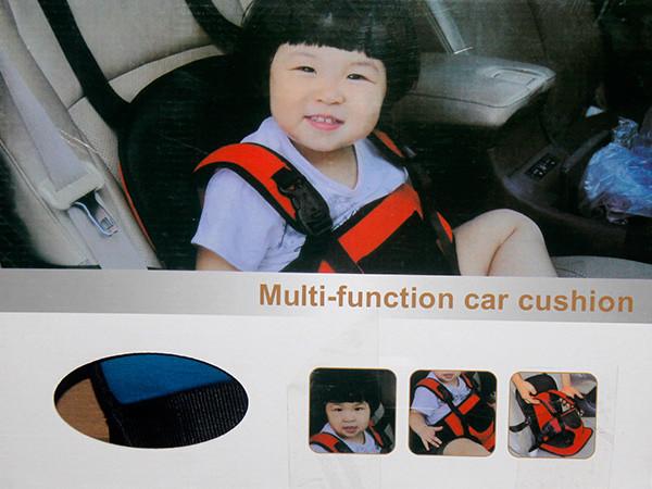 Автокресло для детей —  Multi Function Car Cushion