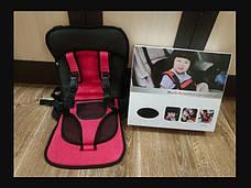 Автокресло для детей —  Multi Function Car Cushion, фото 3