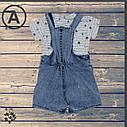 Джинсовый комбинезон с футболкой 9-12-18-24 месяца, фото 2