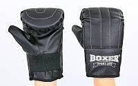 Снарядные перчатки Кожвинил Boxer Тренировочные (L) Черный L PZ-2015_1
