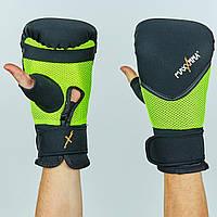 Снарядные перчатки с открытым большим пальцем неопреновые Maxxmm (S-XL) Черный-салатовый S-M PZ-GH06_1