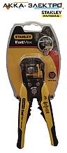 Кліщі автоматичні Stanley FatMax для зняття ізоляції (FMHT0-96230)