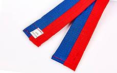Пояс для кимоно двухцветный (хлопок, размер 00-5, длина 220-280см, синий-красный) 00-0 длина 220см PZ-BO-7258_1, фото 2