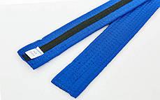 Пояс для кимоно двухцветный (хлопок, размер 00-5, длина 220-280см, синий-черный) 00-0 длина 220см PZ-BO-7266_1, фото 2