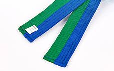 Пояс для кимоно двухцветный (хлопок, размер 00-5, длина 220-280см, синий-зеленый) PZ-BO-7257, фото 2