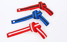 Пояс для кимоно двухцветный (хлопок, размер 00-5, длина 220-280см, красный-черный) 00-0 длина 220см PZ-BO-7265_1, фото 3
