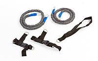 Поводок-амортизатор для ног Foot Training (латекс, полиэстер, 2 жгута длиной-1,4м) PZ-FB-3121