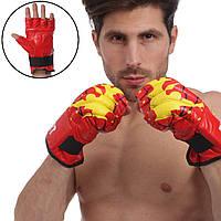 Снарядные перчатки шингарты кожаные Zelart (размер M-XL) Красный M PZ-ZB-4224_1