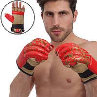 Снарядные перчатки шингарты кожаные Zelart (размер M-XL) Красный M PZ-ZB-4226_1