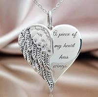 Кулон сердце с крылом серебристое на цепочке, фото 1