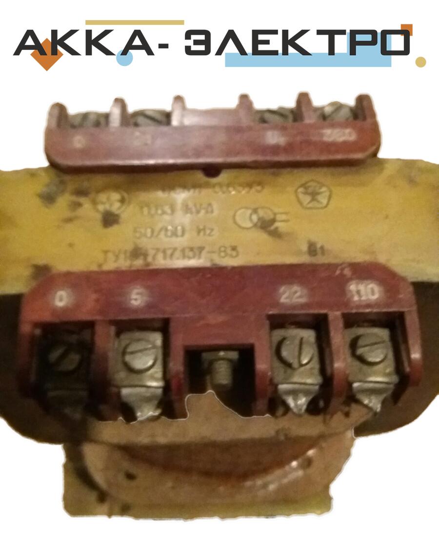 Понижающий трансформатор ОСМ-0,63 У3  380/0/5/22/110/0/24 (630Вт)
