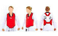 Защита корпуса (жилет) для каратэ детская Everlast (PU, XXS-XL) Красный XXS (4-5 лет) PZ-BO-3951_1, фото 3