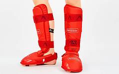 Защита голени с футами PU Araza (размер XS-XL) PZ-BO-7249