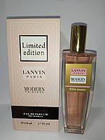 Elite tester Lanvin Modern Princess 110 ml