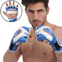 Перчатки для смешанных единоборств MMA кожаные RIV (р-р S-XL, цвета в ассортименте)