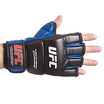 Перчатки для MMA кожаные (S-XL) Черный-красный S PZ-UFC08_1, фото 3