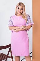 Оригинальное женское платье рукав сетка Большого размера Сирень, Пудра
