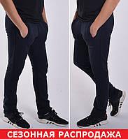Размеры:46/48/50/52/54. Утепленные мужские спортивные штаны Nike / Трикотаж трехнитка - темно-синие