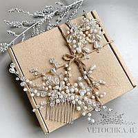 Комплект украшений свадебный вечерний, греьень в прическу и серьги-веточки