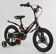 """Детский велосипед """"Corso"""" MG-27308 16 дюймов, магниевая рама, дисковые тормоза"""