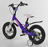 """Детский велосипед """"Corso"""" MG-77218 14 дюймов, магниевая рама, дисковые тормоза, фото 3"""