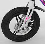 """Детский велосипед """"Corso"""" MG-77218 14 дюймов, магниевая рама, дисковые тормоза, фото 5"""